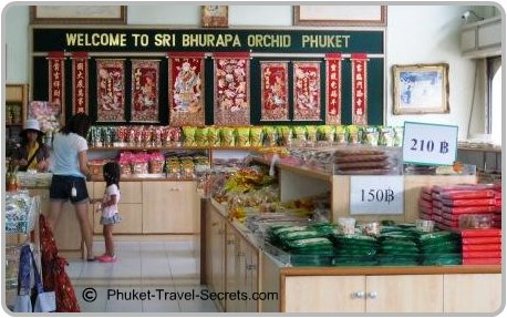 Dried fruit for sale at the cashew nut factory in Phuket.