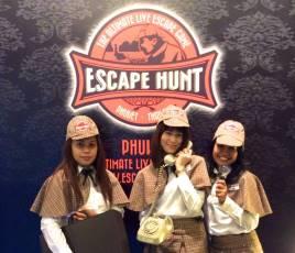 Escape Hunt in Phuket