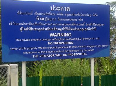 Private property signs can be seen around Laem Singh Beach