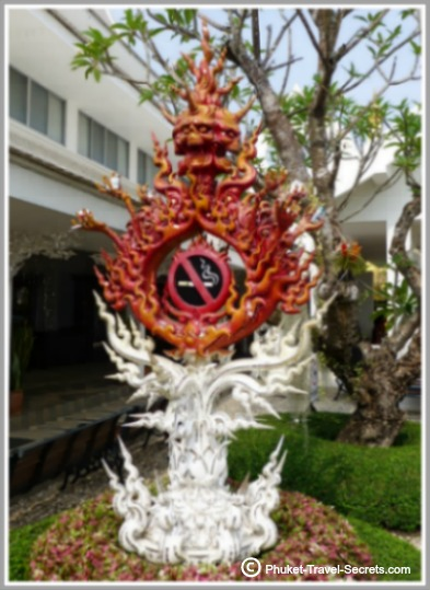 other works of art include this No Smoking Sign