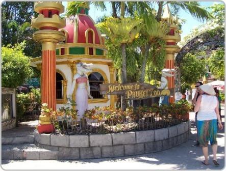 Entry to Phuket Zoo.