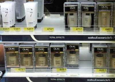 Olay cosmetic prices