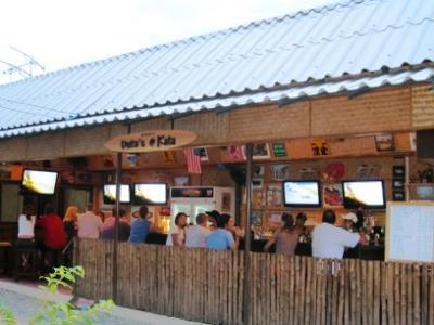 Dukes Sports Bar at Kata