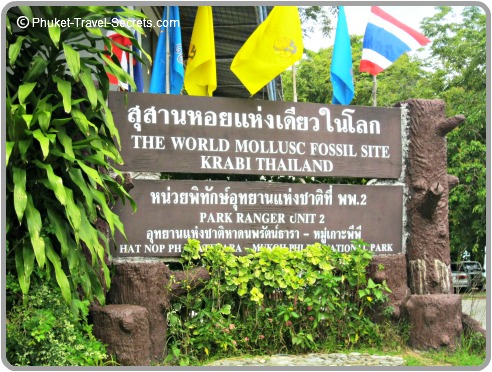 Sign and Entrance to Sussan Hoi