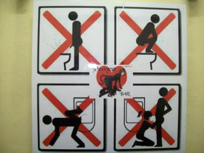 Funny sign in bar toilet on Bangla Road